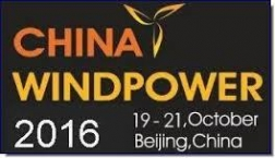 China Windpower, 19.-21.10.16